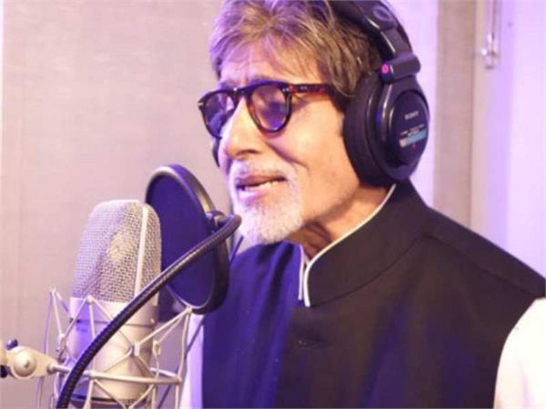 amitabh bachchan saying about his singing