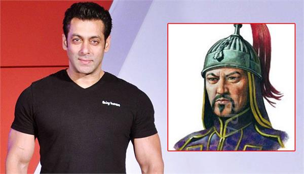 salman khan want to work in changez khan biopic