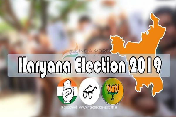 whose the win haryana election