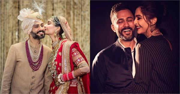 sonam kapoor anand ahuja first wedding anniversary