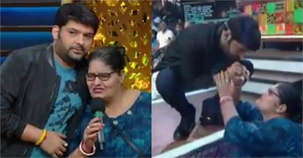 kapil sharma shared a emotional moment with his mother