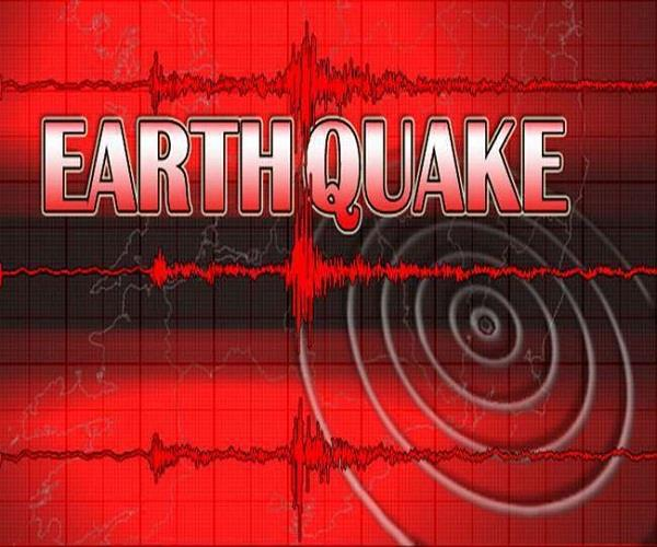 earthquake hits peru 2 died