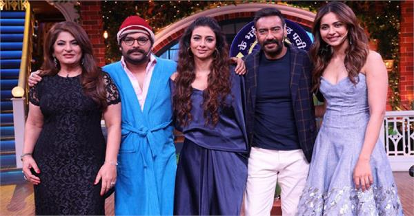 ajay devgn tabu and rakul preet singh at the kapil sharma show