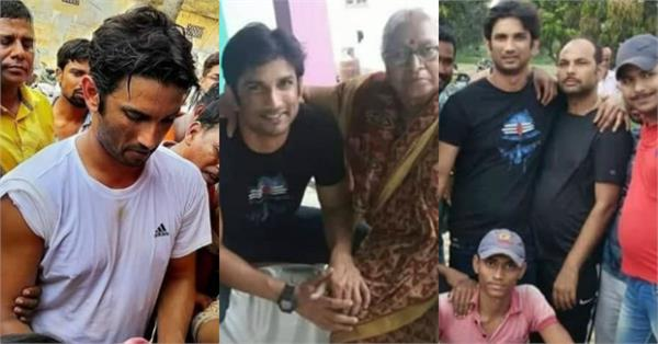 sushant singh rajput arrived matternal home after 17 years
