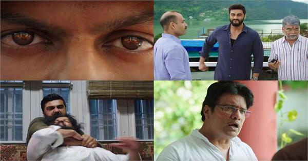 Movie Review: 'इंडियाज मोस्ट वांटेड'
