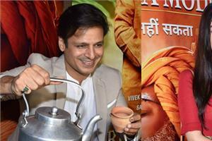 vivek selling tea at pm narendra modi movie screening