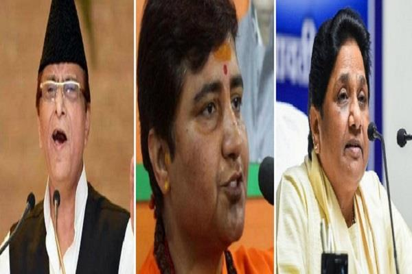 controversy statement of leaders polluted poll campaign