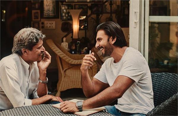kapil dev coaching ranveer singh at his home about cricket