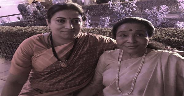 asha bhosle praise smriti irani after her help in pm oath ceremony