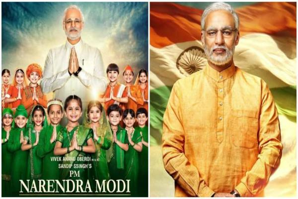 special screening of pm modi s biopic today at bjp headquarters