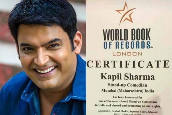 kapil sharma get honoured by world book of records london
