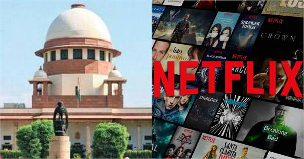 sc issues notice to centre to regulate netflix amazon prime content