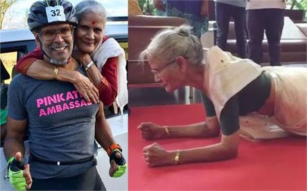 milind soman mother do 16 push ups at 80 year age
