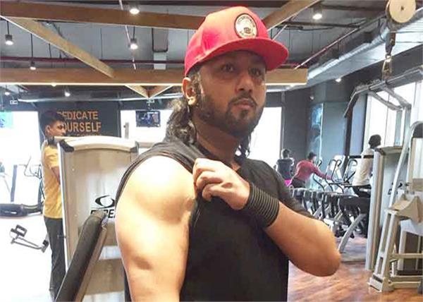 yo yo honey singh gym video viral
