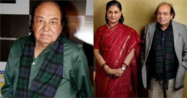 acting guru roshan taneja passed away