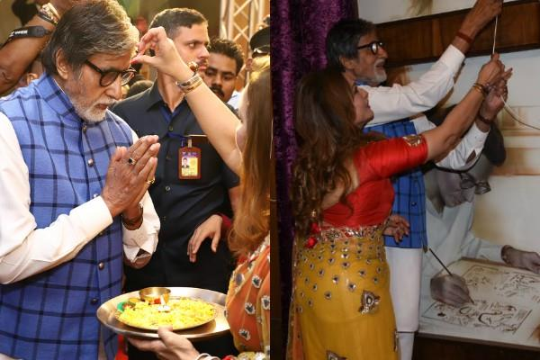 amitabh bachchan at mukti foundation event