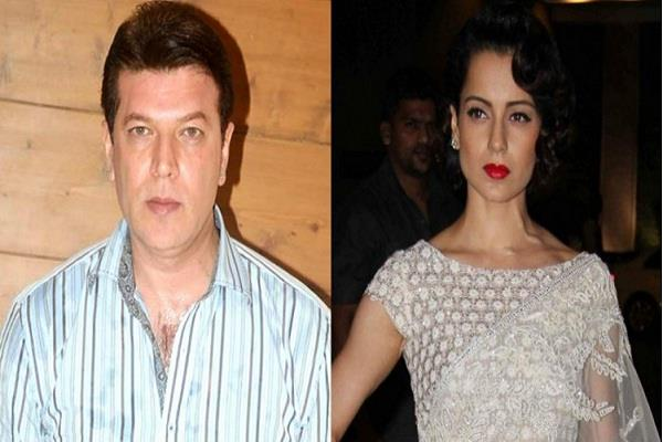 aditya pancholi file fir against kangana ranaut