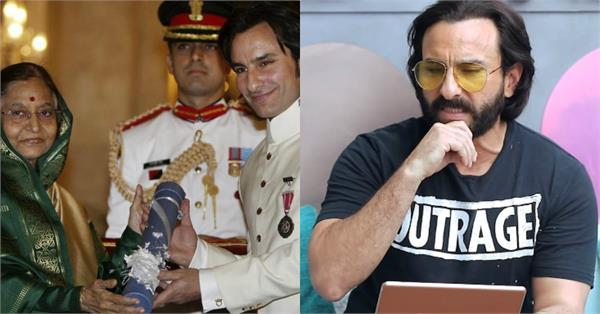 saif ali khan say he did not want to accept padma shri award