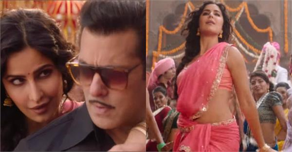 film bharat aithey aa song out