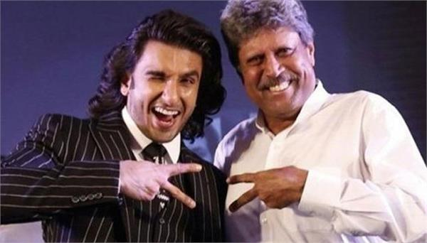 ranveer singh will take training from kapil dev for film 83 in delhi