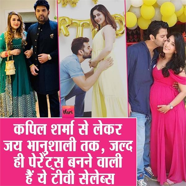 jay bhanushali to kapil sharma 6 tv stars become parents