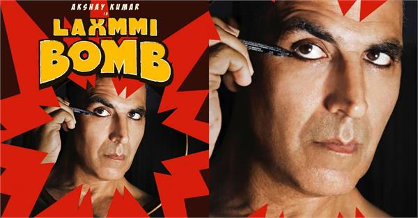 akshay kumar film laxmmi bombs first look out