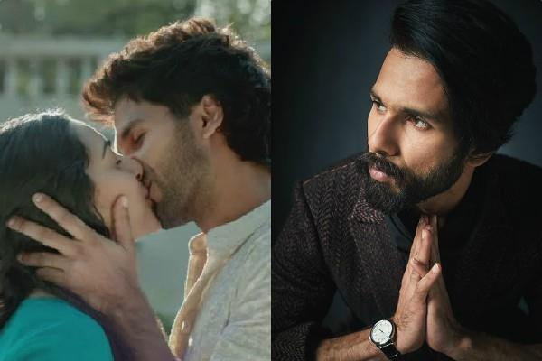 shahid kapoor on kissing scene