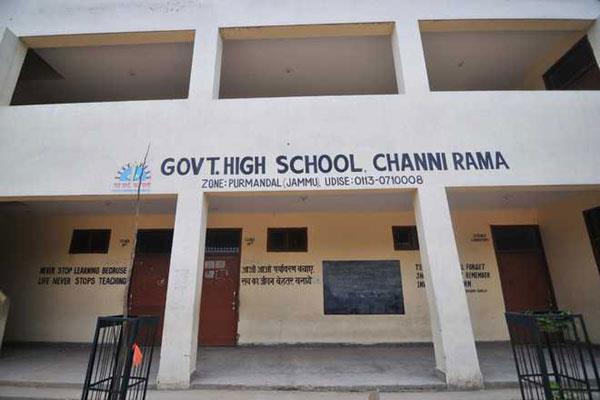 channi rama school a sad dtory