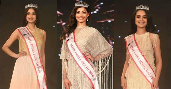 these north indian girls would be the next miss india