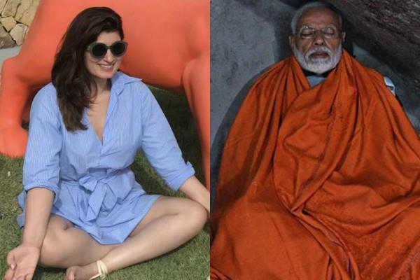 twinkle khanna get trolled after copying pm modi meditation pose