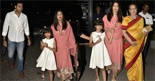 aishwarya rai spotted at dinner date with abhishek aaradhya bachchan