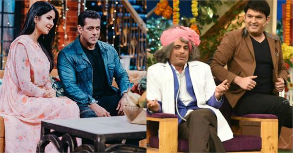 salman khan katrina kaif at kapil sharma show
