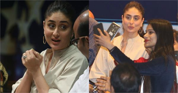 kareena kapoor khan latest cute pictures