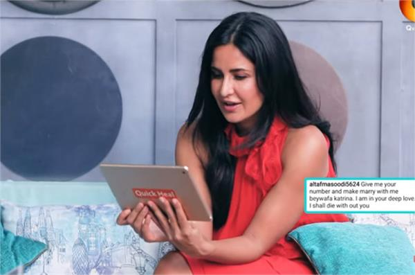 katrina kaif comments on her marriage