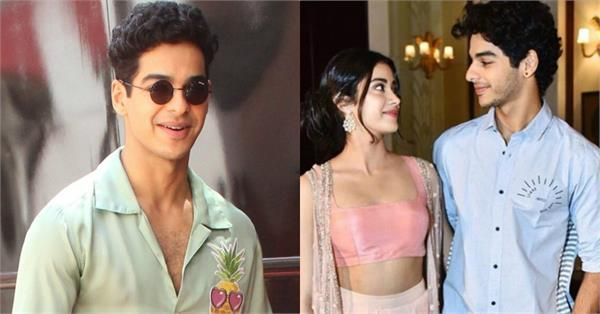 ishaan khatter open up relationship with janhvi kapoor