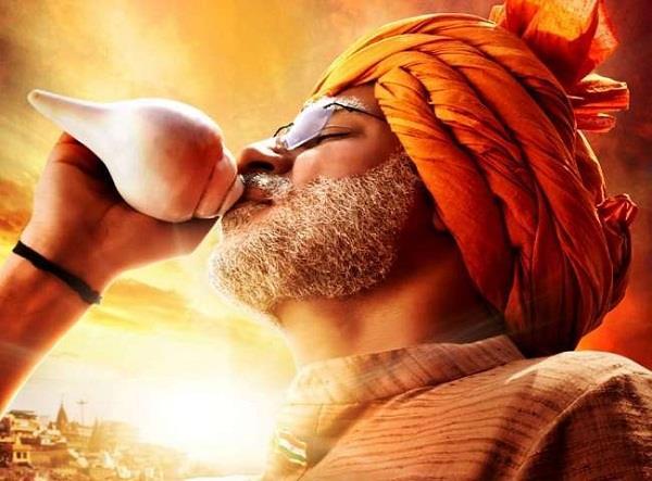Movie Review: नया इतिहास रचेंगे पीएम नरेंद्र मोदी, सिनेमाघरों में रिलीज हुई बायोपिक