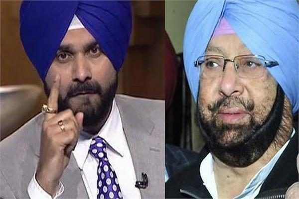 sidhu captain controversy in punjab