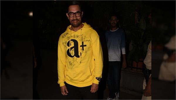 आमिर खान को अपने चीनी प्रशंसकों से मिला यह खास गिफ्ट!