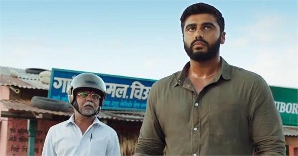 arjun kapoor movie indias most wanted scene cut by sensor board