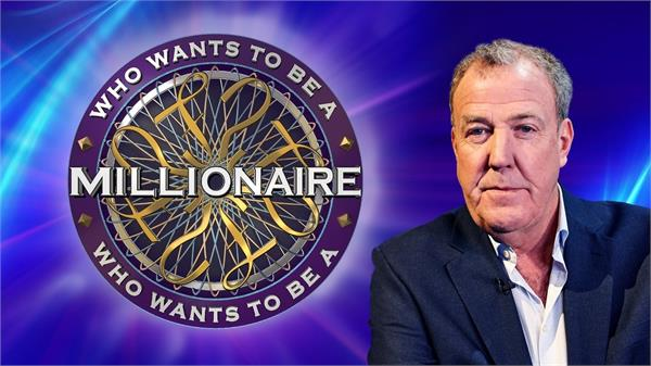 after 17 year who wants to be a millionaire is closed