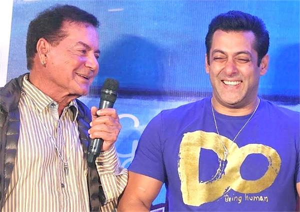 salim khan saying about saman khan marriage