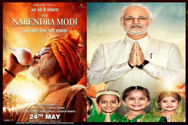 pm modi movie new poster release