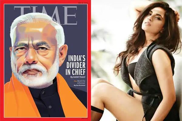richa chaddha shares time magazine cover and takes dig on modi