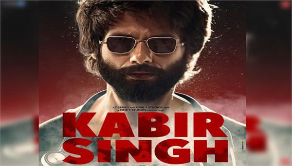 shahid kapoor s kabir singh and pvr cinemas set a trend for marketing