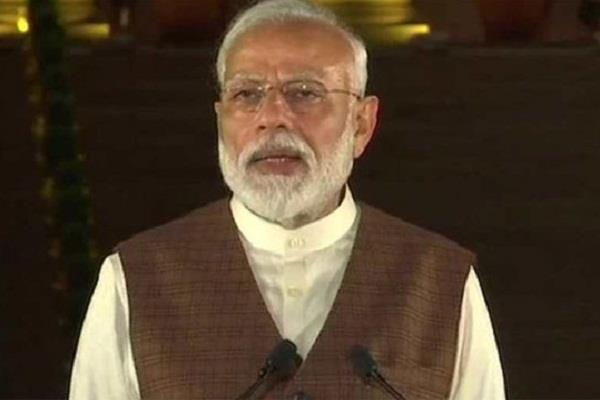 pm modi will address the parliament of maldives report