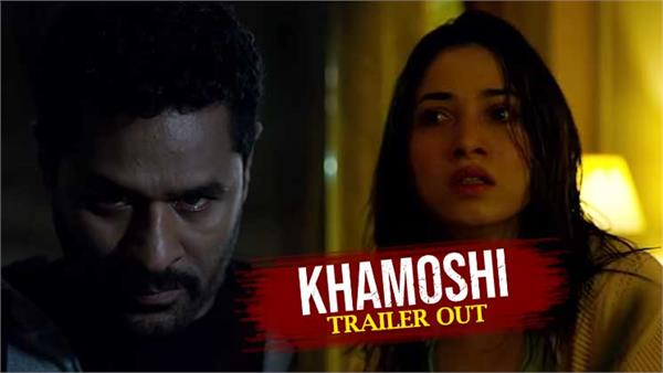 tamannaah bhatia and prabhu deva movie khamoshi trailer release