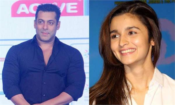 salman khan saying about alia bhatt
