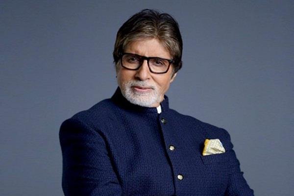 bollywood superstar amitabh bachchan s twitter account hack
