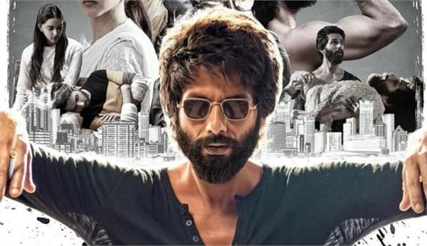 shahid kapoor do this work for kabir singh