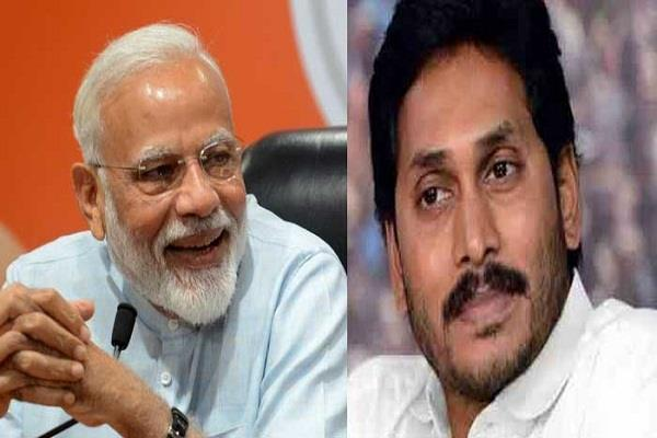 jagan mohan reddy will welcome pm modi in andhra today